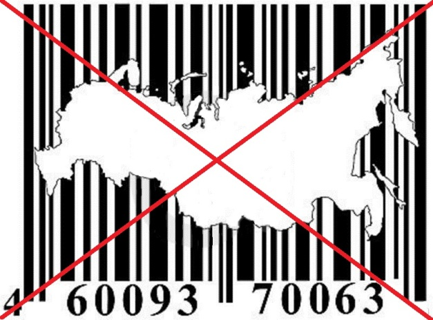 barcode-russia-outline-70090901